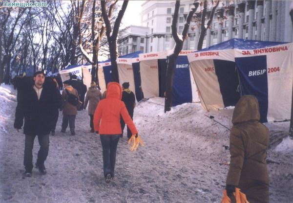 Антимайдан 2004. Напротив Кабмина установили палатки &#034За Януковича&#034