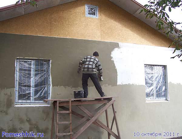 Как оштукатурить дом из полистиролбетона снаружи своими руками