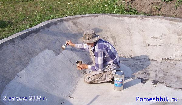 """Покрыл акриловой грунтовкой """"Стронг"""" в 2 слоя, чтобы  поверхность была прочной, гладкой и водонипроницаемой"""
