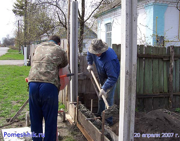 Между  столбиками устанавливаем опалубку и заливаем бетоном